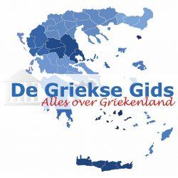 Mijn Griekse Gids
