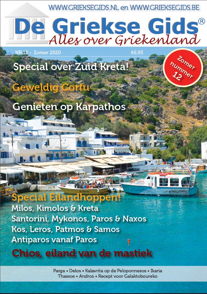 Griekse Gids Glossy 12