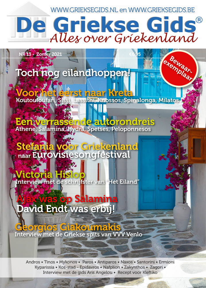 Cover Griekse Gids Glossy 2021
