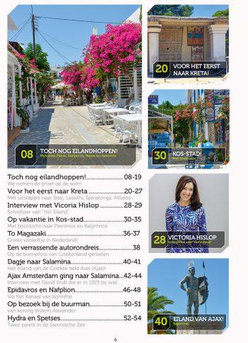 Griekse Gids Glossy 2021 inhoud 1